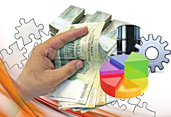 تعریف سیاست مالی و پولی
