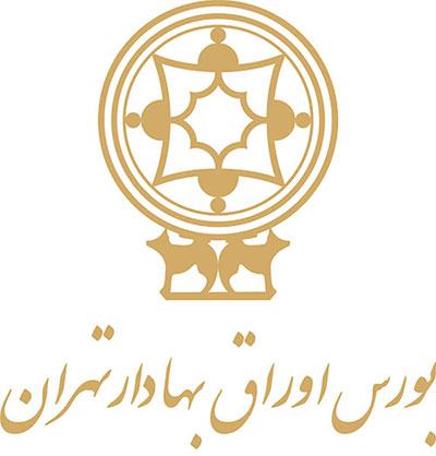 تاريخچه بورس اوراق بهادار تهران