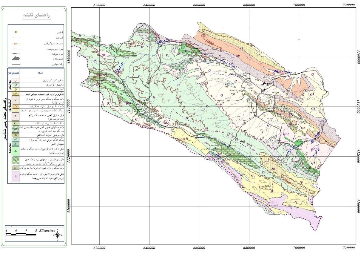 مقاله در مورد تکتونیک و حرکات کوهزایی منطقه